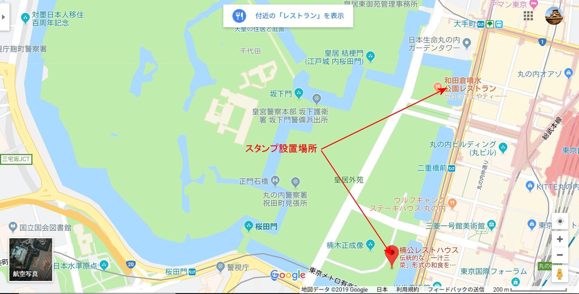 場所 江戸城