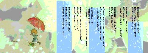 130072-2.jpg