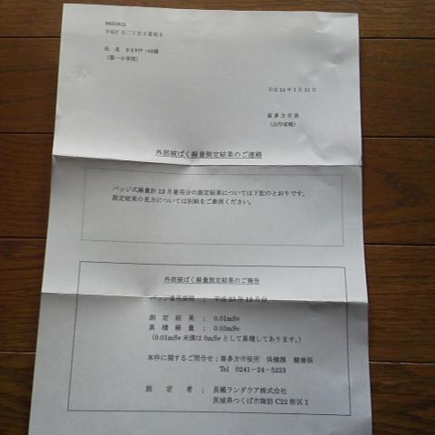 2012020612580000.jpg