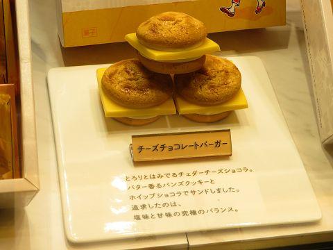 チーズ チョコレート バーガー 東京 駅