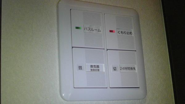 換気扇用スイッチ「WTC52525W」「WTC525123W」