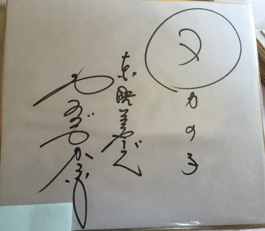 東映の誰か.jpg