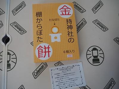 P4300989.JPG