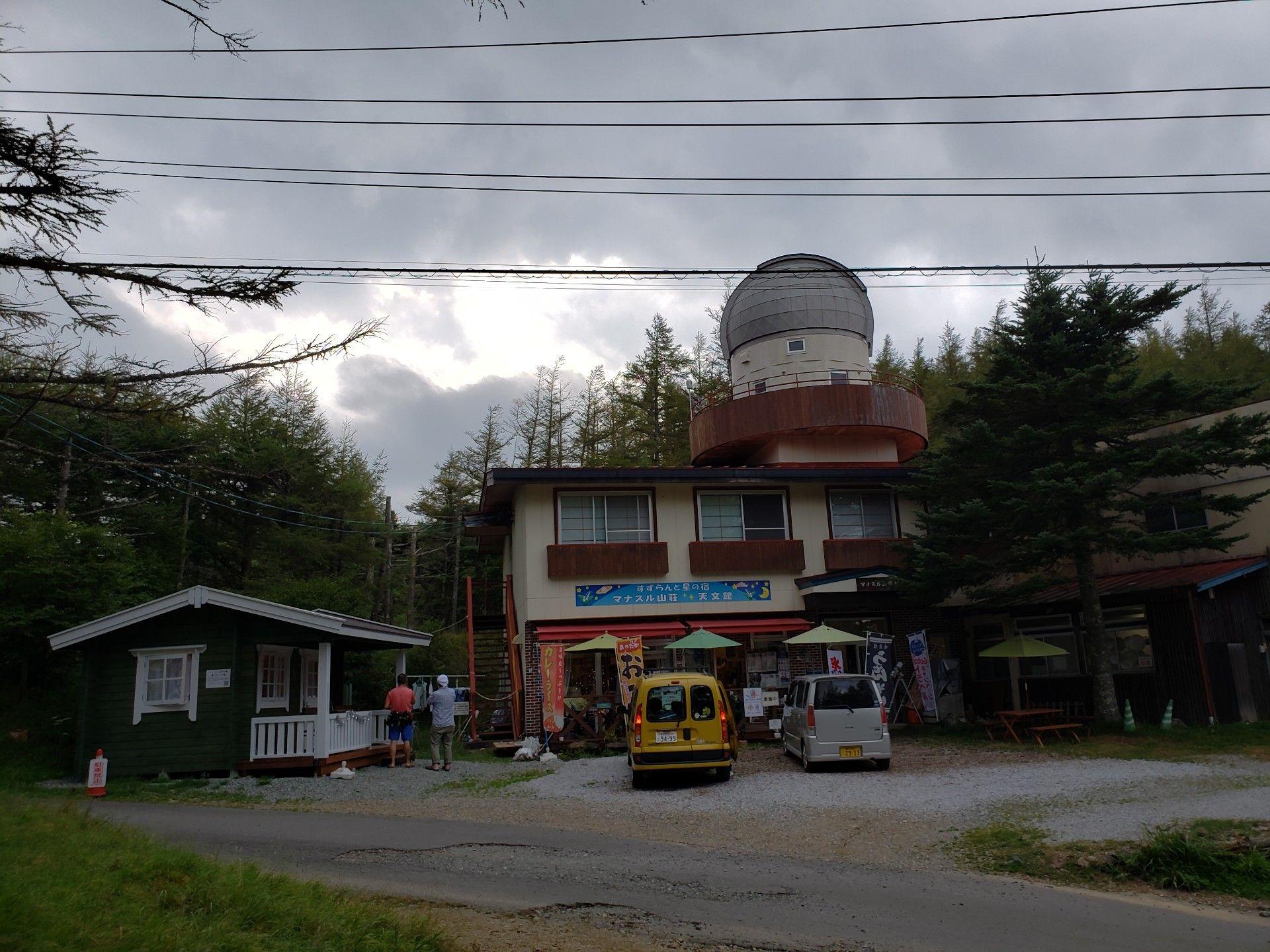 山荘 マナスル