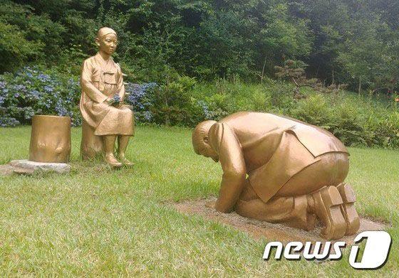 土下座 韓国