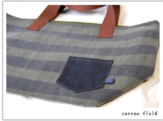 bag026.jpg