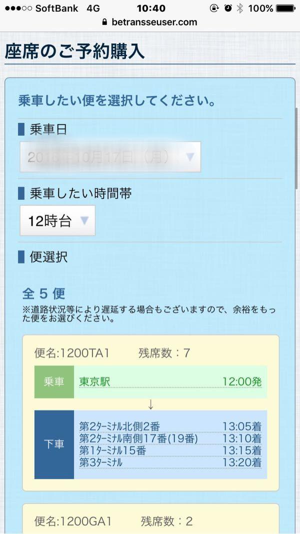 rblog-20161017105338-00.jpg