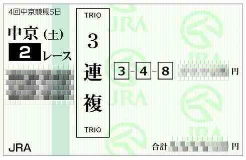 00000467.jpg
