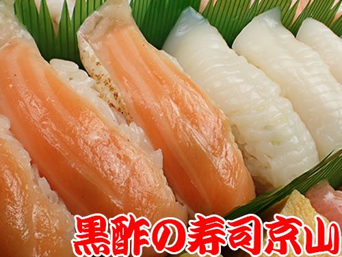 江戸川区 松島 美味しい宅配寿司