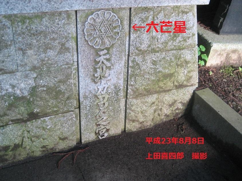 パワースポット 長野県2-5