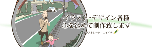 TOP01-A日記.jpg