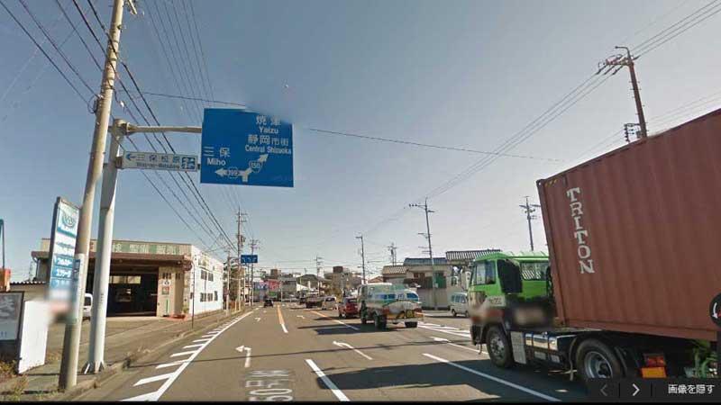 71-駒越東町 清水から.jpg