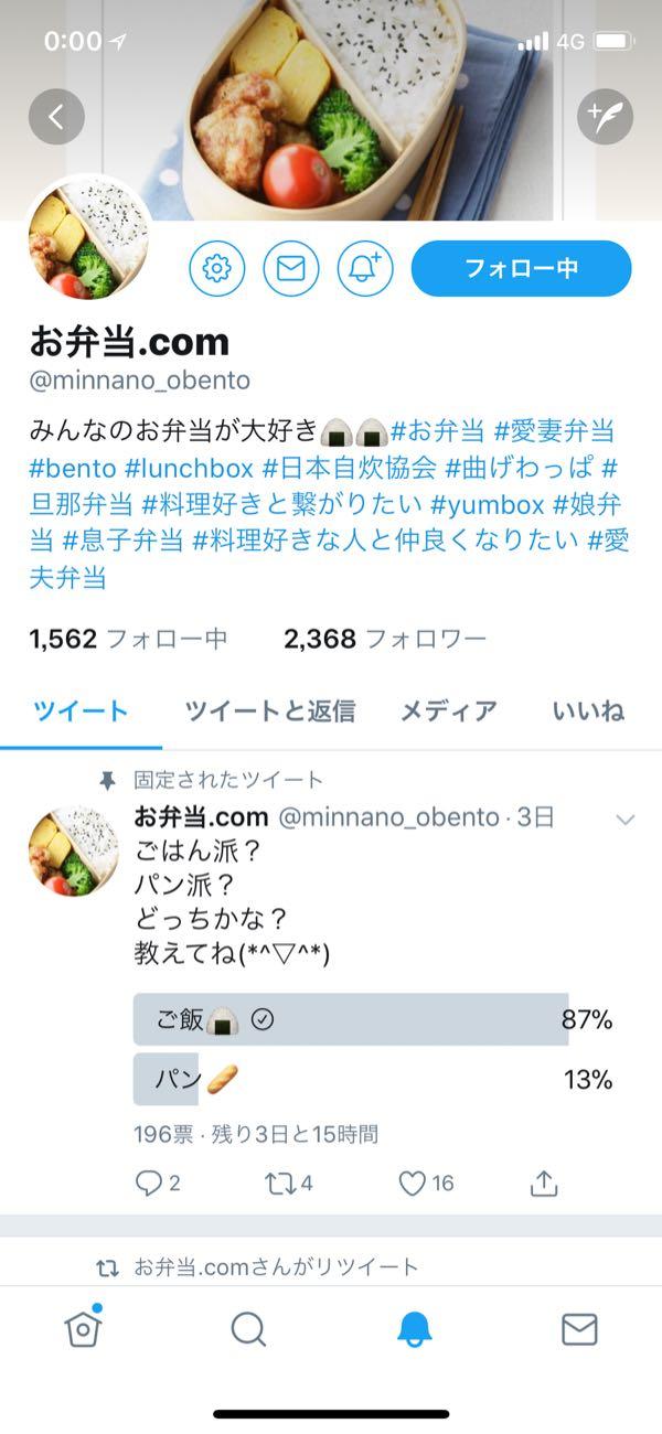 rblog-20180429000757-00.jpg