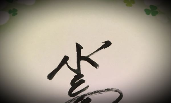 rblog-20160327205434-00.jpg