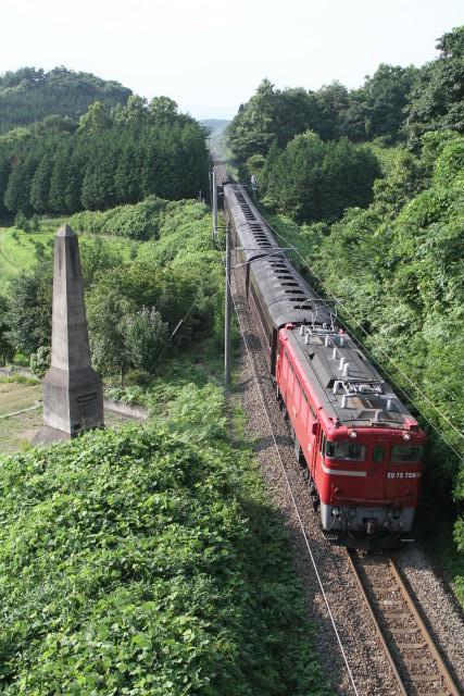 再び 「松川事件」の場所に.ED75.C61