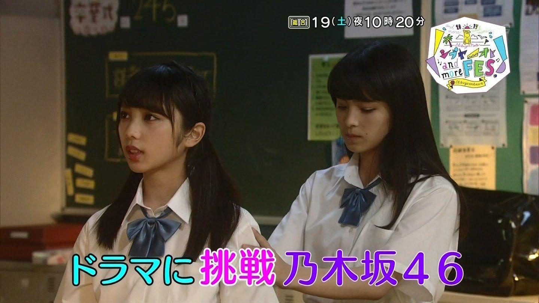 乃木坂46の新センター2人、大園桃子と与田祐希が、ドラマに挑戦することになった。 8月19日に放送されるNHKの最新音楽番組『シブヤノオト』のドラマコーナーに2人が