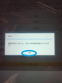 IMG01105.jpg