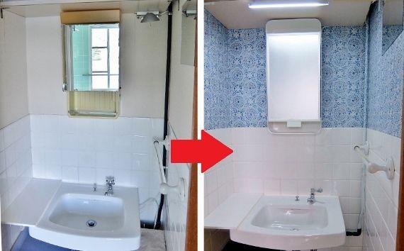 IKEA イケアの GUNNERN ミラーキャビネット 取り付けました DIY 洗面所 壁紙 セルフでリフォーム リノベーション