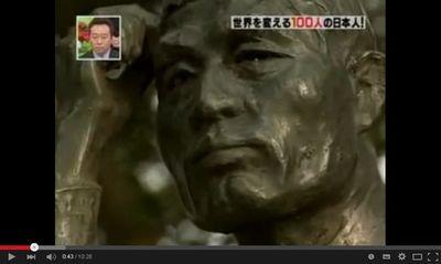 台湾で愛された日本人、八田 與一