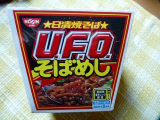 kako.UFOjpg.jpg