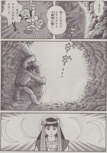 古事記26