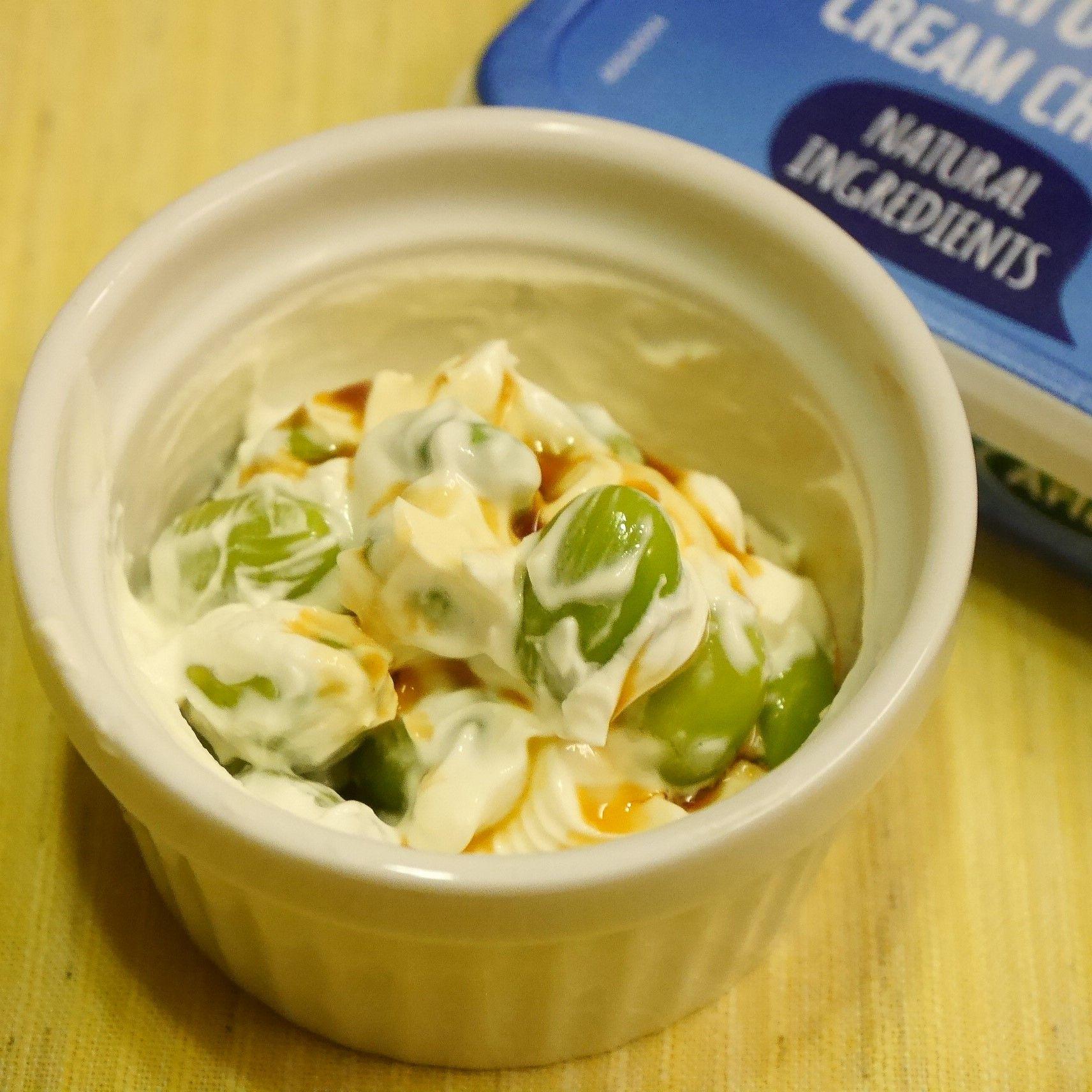 アーラクリームチーズ_枝豆あえ_up