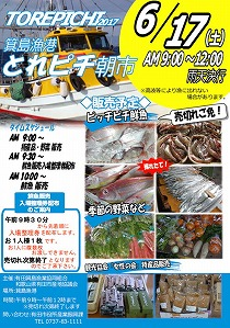 H29.06.17_asaichi[1].jpg