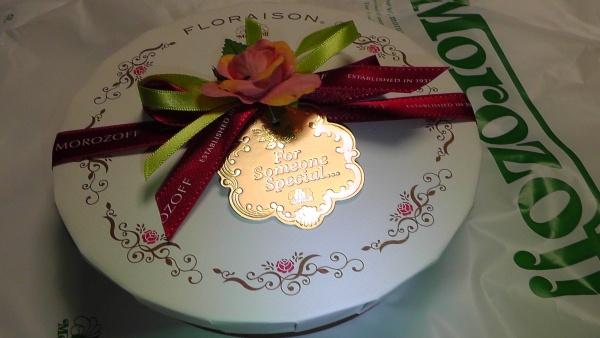 今年のバレンタインデーで妻からもらったチョコ