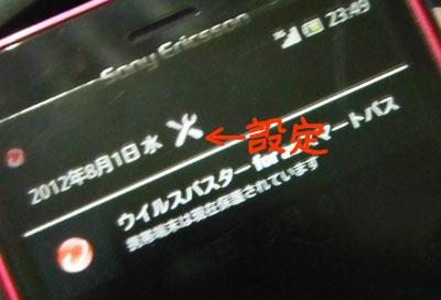 DSCF6800.jpg