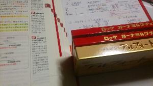 rblog-20140220235448-00.png