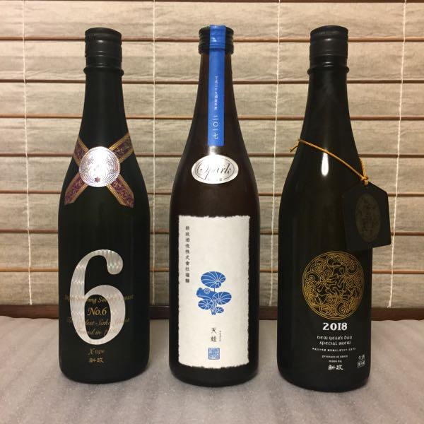 あら まさ 酒造 最も入手困難な日本酒「新政」の醸造家...