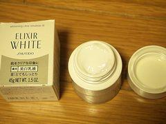 資生堂 エリクシール ホワイト クリアエマルジョン III
