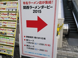 IMG_20151122_164327.jpg
