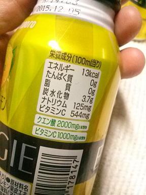 キレートレモン成分