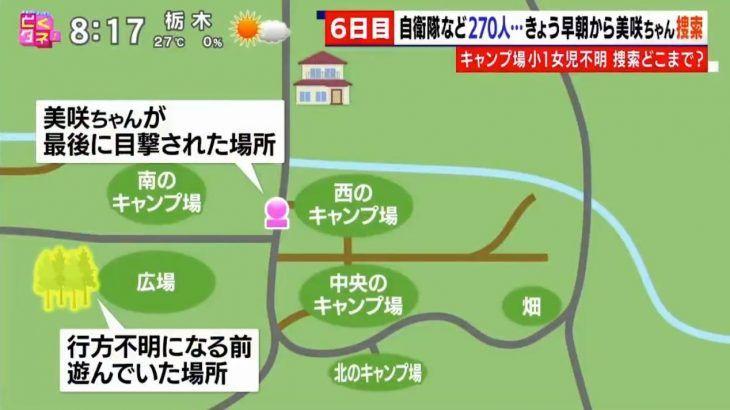 県道 キャンプ 場 志村 山梨