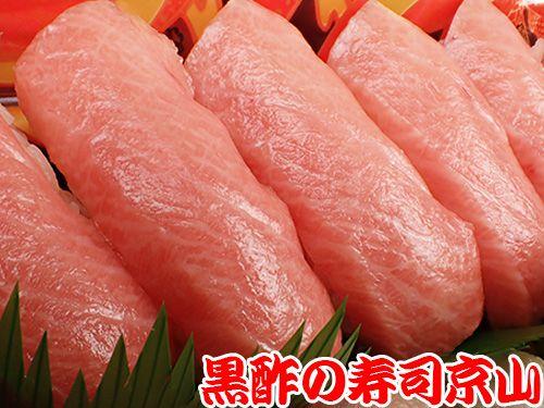 千代田区 神田佐久間町 美味しい宅配寿司 大量注文可能