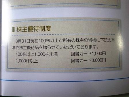 R0103818.JPG