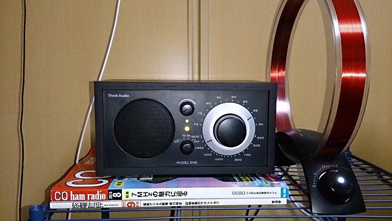tivoli audio model one radio. Black Bedroom Furniture Sets. Home Design Ideas