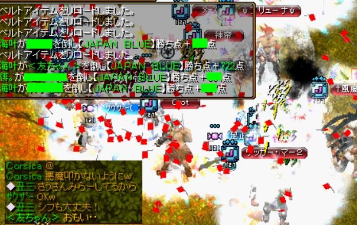 20161104JB戦4.jpg