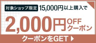 coupon_03.jpg