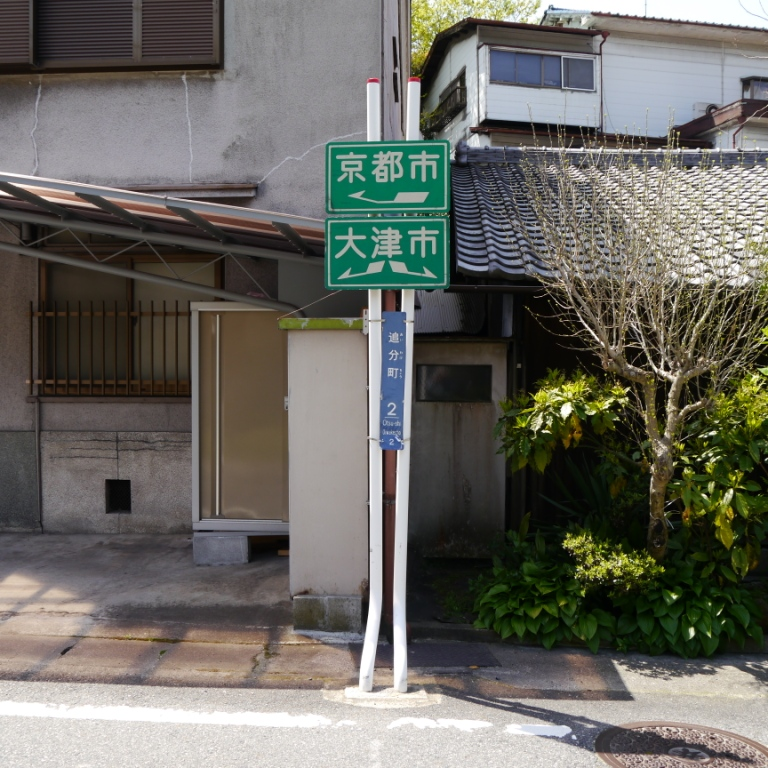 P1060930(標識).jpg