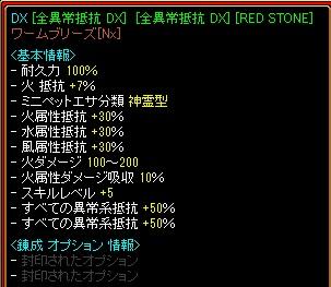 20170313全異常RS.jpg