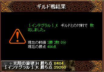 5.22Gv_2.JPG