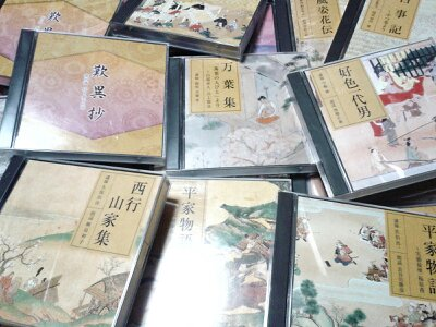 NHK古典CD