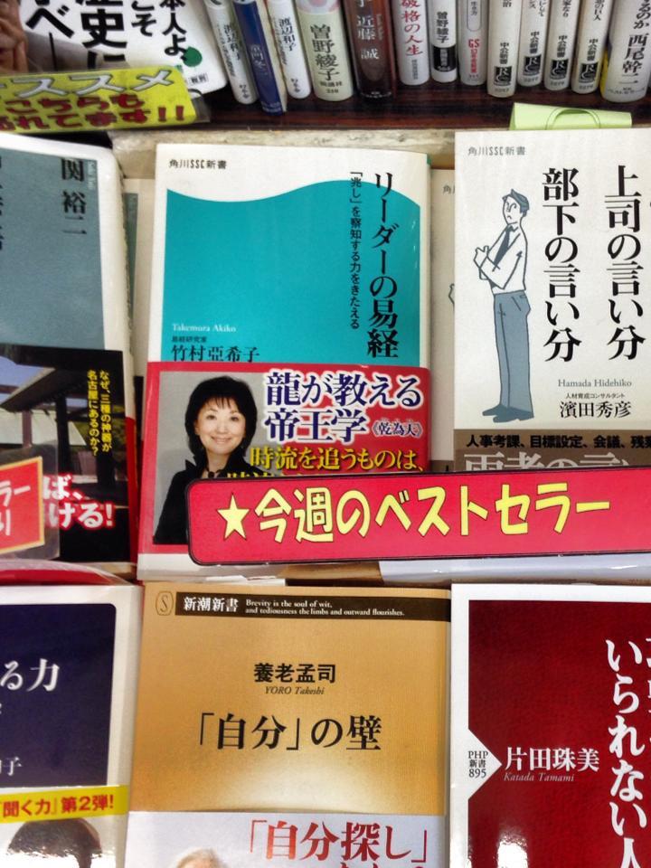 三省堂品川駅南店.jpg