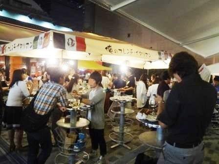 俺のフレンチ・イタリアン 松竹芸能 角座広場(大阪市中央区 ...