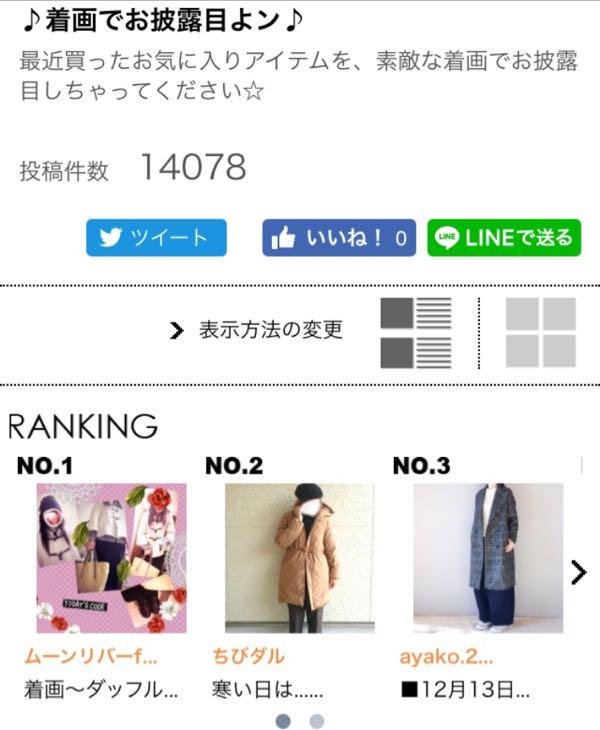 rblog-20171230013700-00.jpg