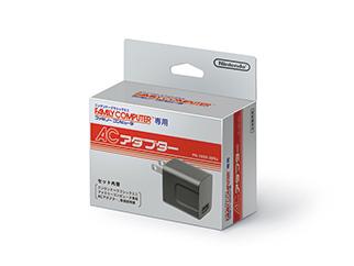 ミニファミコン用ACアダプター