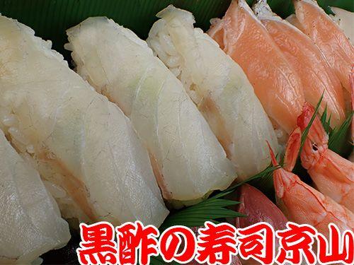 渋谷区宇田川町に美味しいお寿司を宅配します!