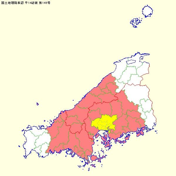 広島県.jpg